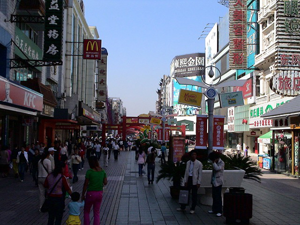 Calles comerciales peatonales - Blog Unagras - Liaoning